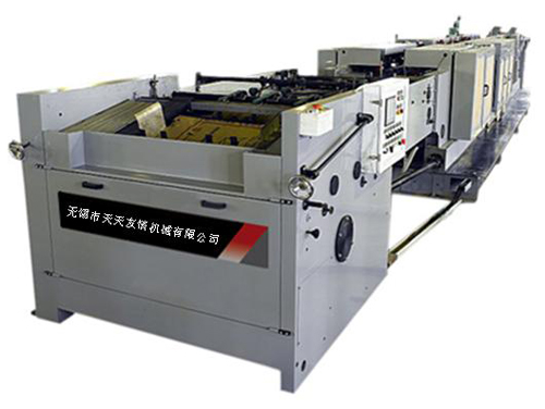 Fully automatic multiply kraft paper bag bottom machine